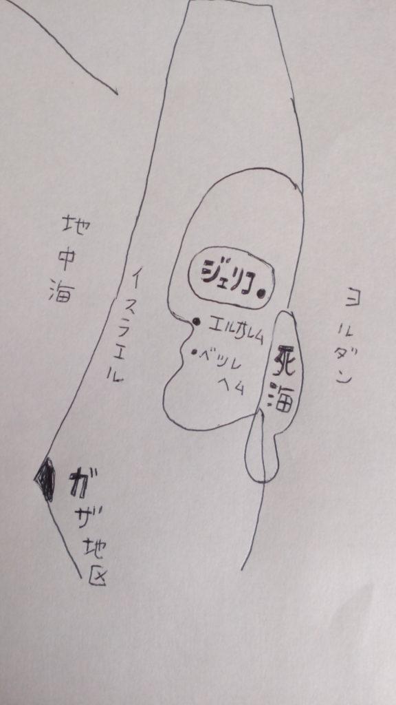 新世紀エヴァンゲリオン】の【ジ...