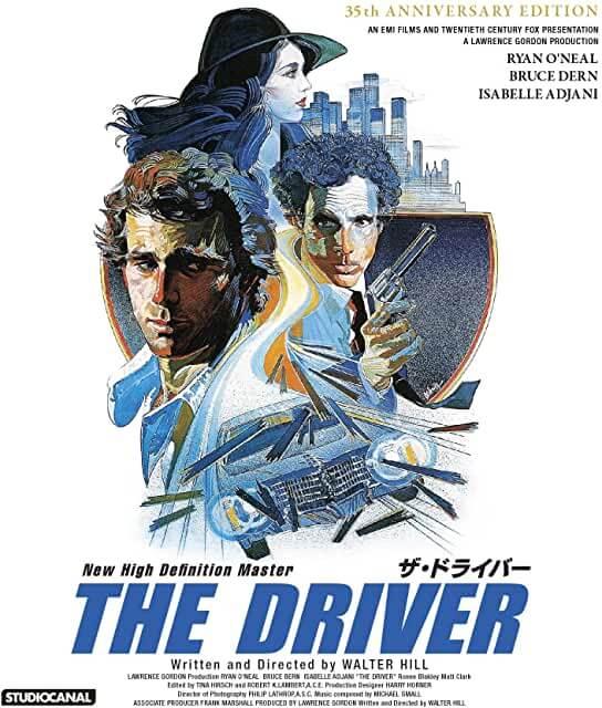 ザ・ドライバー 映画