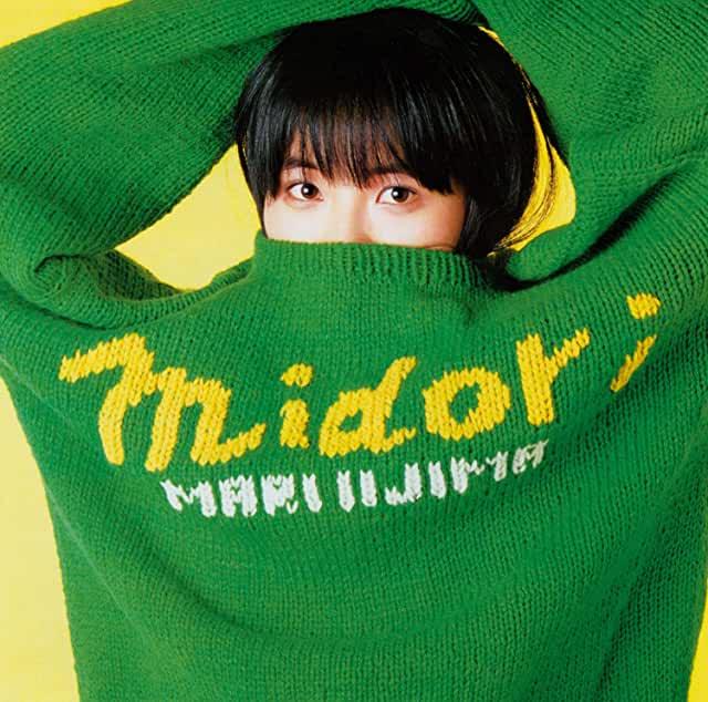 飯島真理 Midori