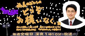 福島のぶひろ