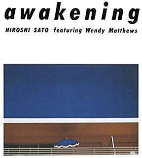 佐藤博 awakening