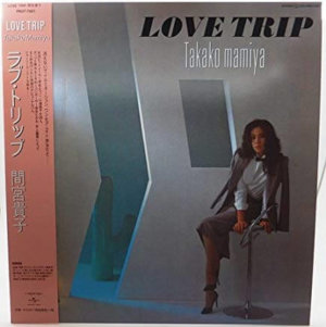 間宮貴子 love trip