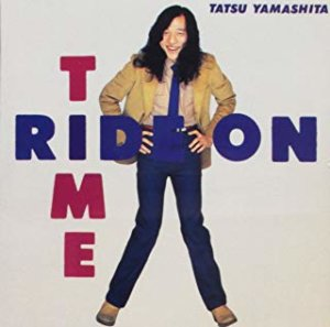 山下達郎 ride on time