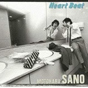 佐野元春 heart beat