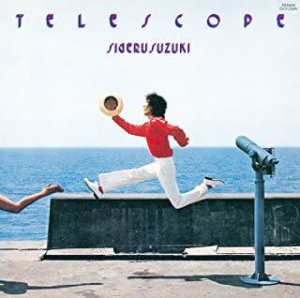鈴木茂 telescope