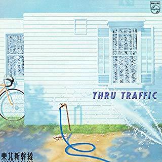 東北新幹線 thru traffic