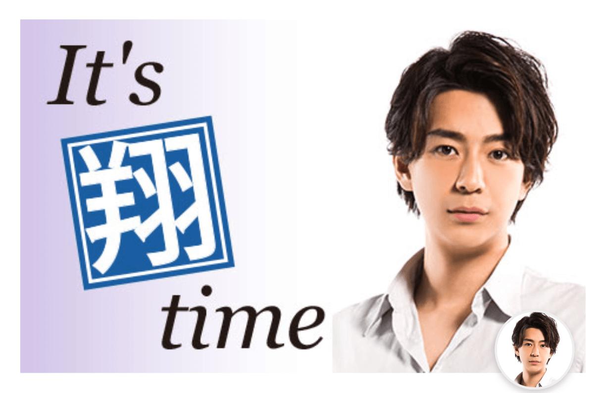 三浦翔平 ラジオ