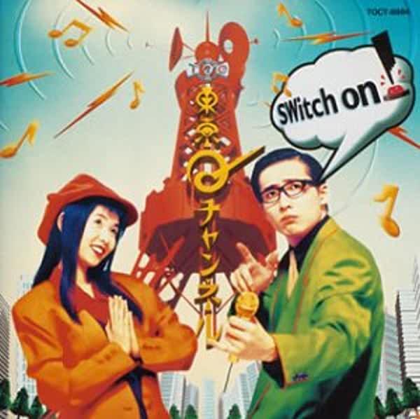 東京Qチャンネル Switch on!
