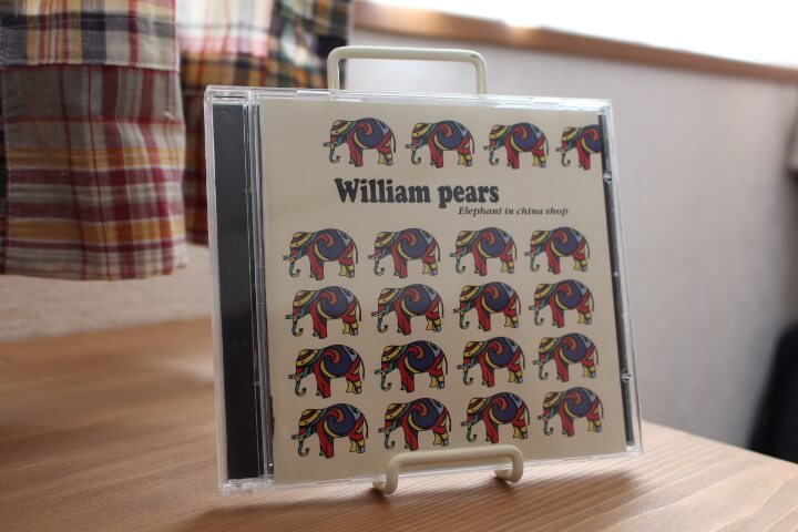 William pears elephant in china shop