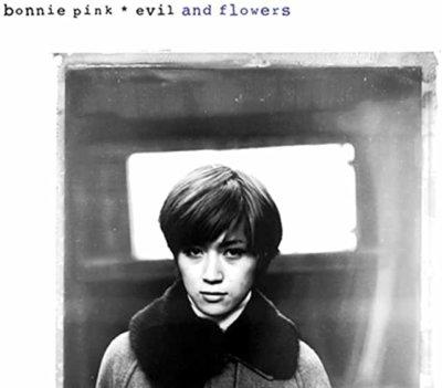 ボニーピンク evilandflowers